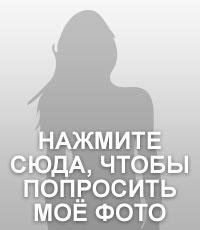 HotNana64